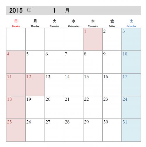 カレンダーテンプレート(Excel・エクセル)