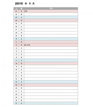 December 2014 Behavior Calendar/page/2 | Search Results | Calendar ...