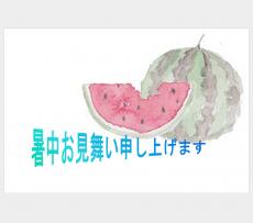 暑中見舞いの葉書テンプレート04(Word・ワード)