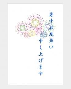 暑中見舞いの葉書テンプレート09(Word・ワード)