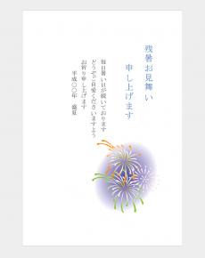 残暑見舞いの葉書テンプレート07(Word・ワード)