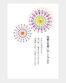 残暑見舞いの葉書テンプレート08(Word・ワード)