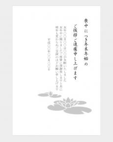喪中葉書のテンプレート06(Word・ワード)