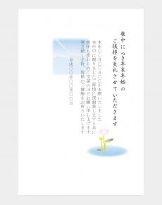 喪中葉書のテンプレート07(Word・ワード)