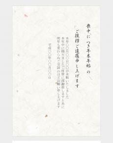 喪中葉書のテンプレート09(Word・ワード)
