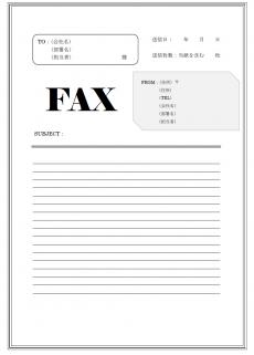 FAX送付状テンプレート07(Word・ワード)