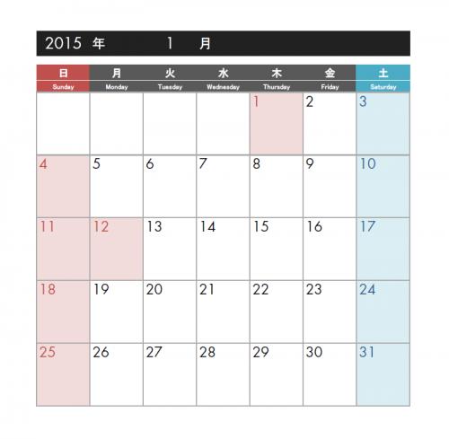 カレンダーテンプレート02(Excel・エクセル)