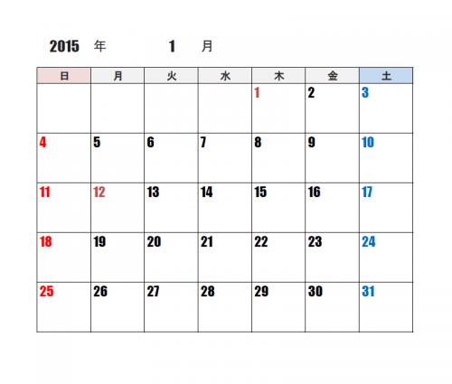 カレンダーテンプレート03(Excel・エクセル)