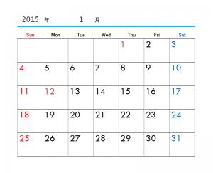 カレンダーテンプレート04(Excel・エクセル)