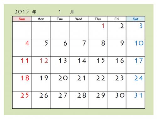 カレンダーテンプレート05(Excel・エクセル)