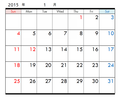 カレンダーテンプレート06(Excel・エクセル)