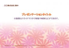 花・春のテーマ(PowerPoint・パワーポイント)