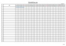 一ヶ月のスケジュール表のテンプレート(Word・ワード)