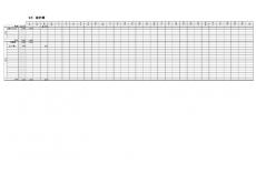 家計簿のテンプレート(Excel・エクセル)