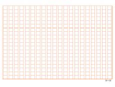 20×20マスの原稿用紙のテンプレート