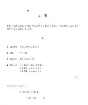 pdf ダウンロード しない