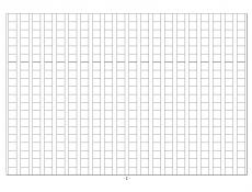 20×20マスの原稿用紙のテンプレート02